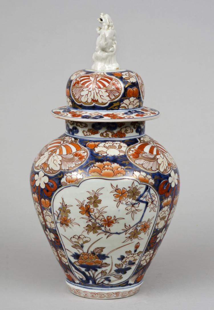Early japanese imari vase and lid circa 1720 reviewsmspy