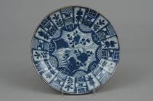 Chinese Kang Xsi Kraak Plate Circa 1700