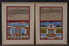 Pair Indian Miniature Tala Paintings