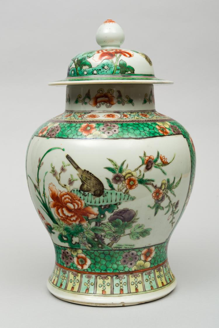 Chinese Famille Vert Covered Vase