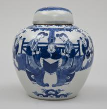 Chinese Porcelain Squat Vase and Cover, Circa 1890