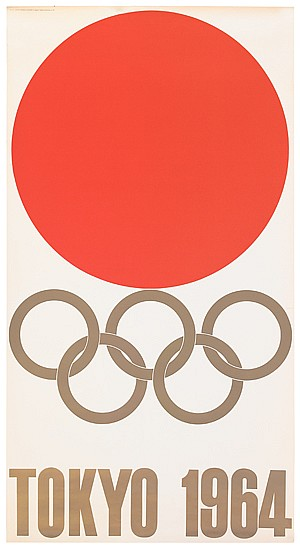 YUSAKU KAMEKURA (1915-1997). TOKYO. 1964. 40x21 inches, 101x55 cm. Toppan Printing Co., Ltd., Tokyo.