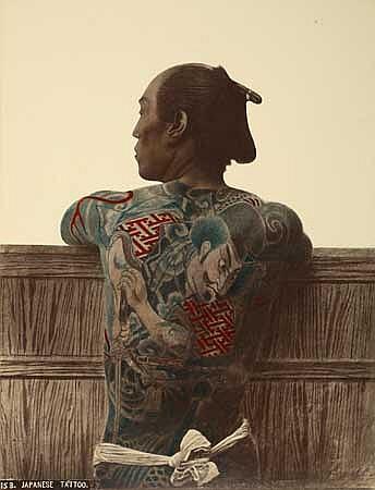 KIMBEI, KUSAKABE (1841-1934) Ornately bound lacquer album