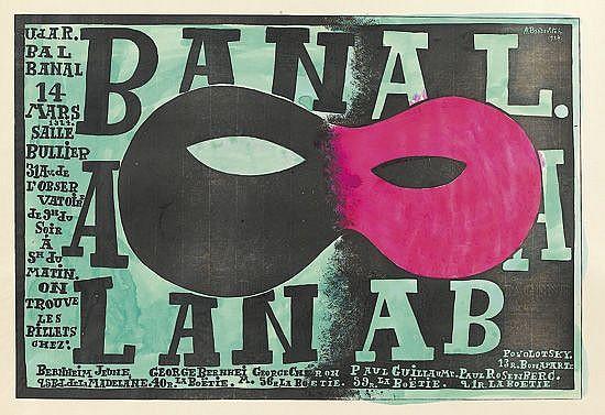ALEXEY BRODOVITCH (1898-1971). BAL BANAL. 1924. 21x26 inches, 54x67 cm.