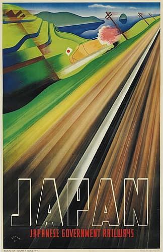 MUNETSUGU SATOMI (1900-1995) JAPAN. 1937. 39x25 inches. Seihan Printing Co., Osaka.