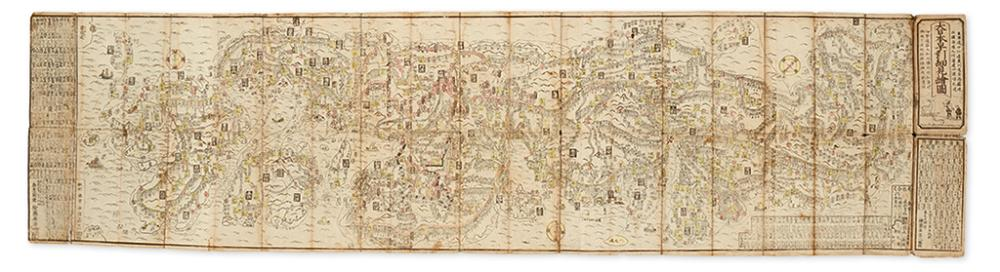 (JAPAN.) Folding woodblock map of Japan from the late Edo period.