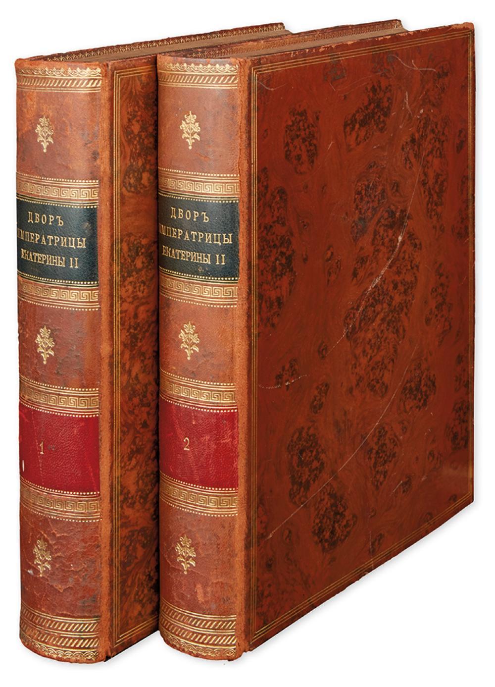 (CATHERINE THE GREAT.) Krougly, Alexandre; and Sideau, F.G. La Cour De L''Impératrice Catherine II Ses Collaborateurs Et Son Entourage.