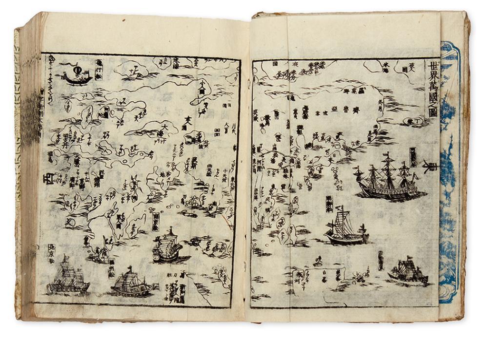 (JAPAN.) Edo period Japanese woodblock encyclopedia.