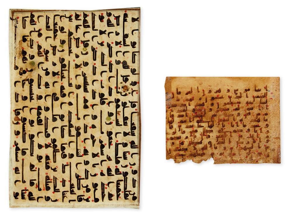 (MANUSCRIPT LEAVES.) An illuminated Quran vellum leaf.