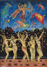 "JOHN BYAM SHAW. ""The Garden of Kama, and other love lyrics from India."""