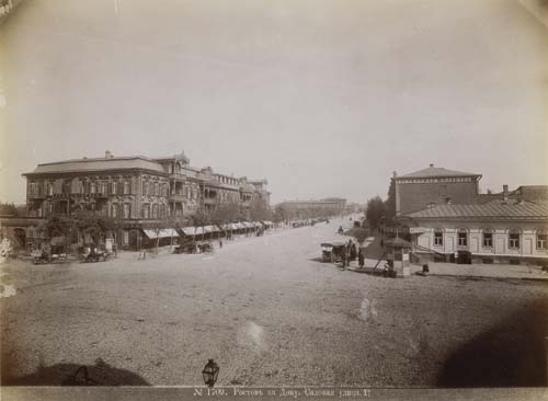 (RUSSIA) jermakov, dimitri (1846-1916)