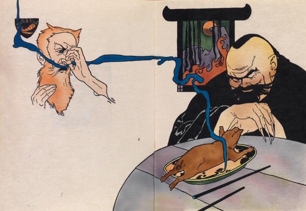 (HART, LEO; printer). Lamb, Charles. A Dissertation Upon Roasted Pig.