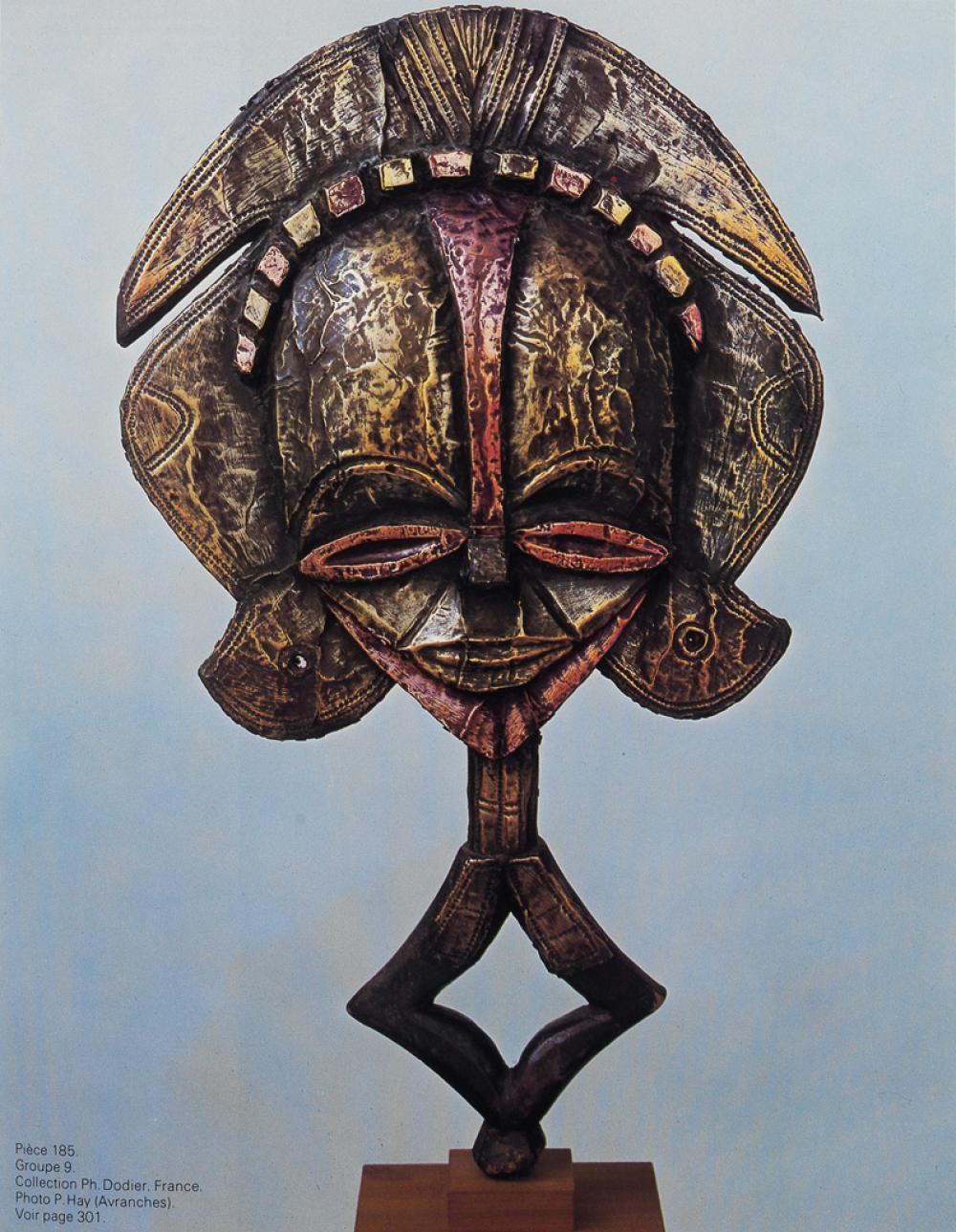 (AFRICAN ART / SOUTH AFRICA.) Chaffin, Alain and Françoise. L''Art Kota: Les Figures de Reliquaire.