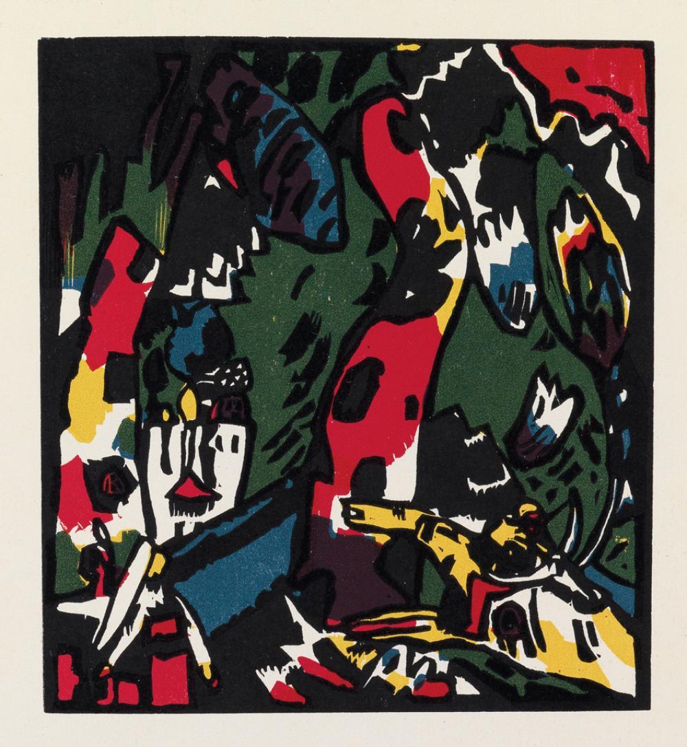 (ARTISTS'' MAGAZINES.) Vingtième Siècle (XXe Siècle). First Series, Numbers 1-6