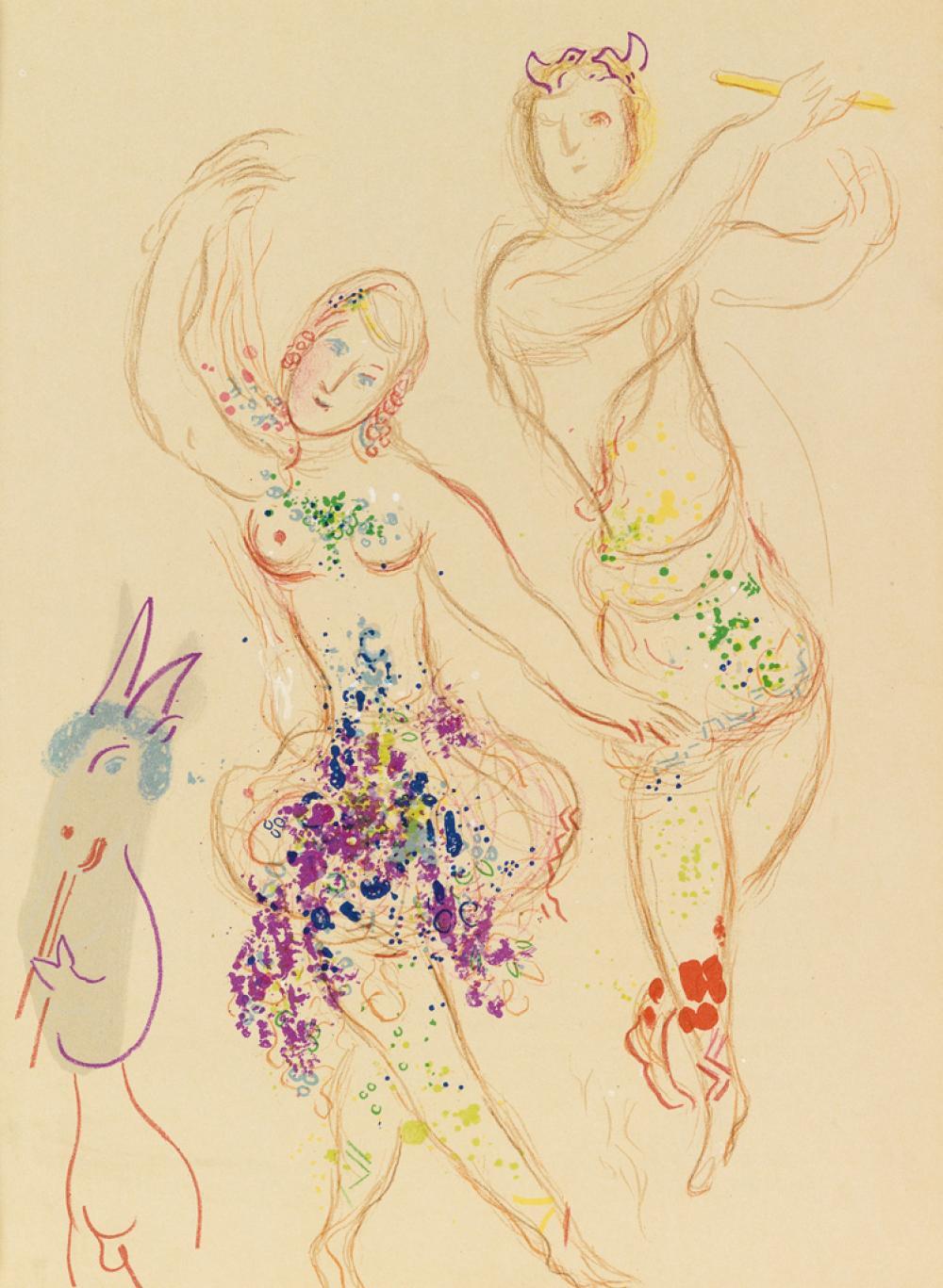 (CHAGALL, MARC.) Lassaigne, Jacques. Dessins et Aquarelles pour Le Ballet.