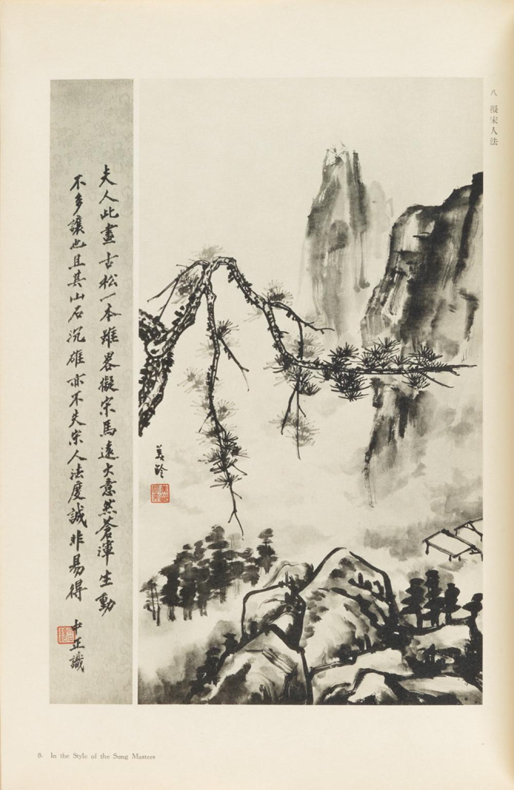 (CHINESE ART.) Paintings by Madame Chiang Kai-Shek. Volume 1.