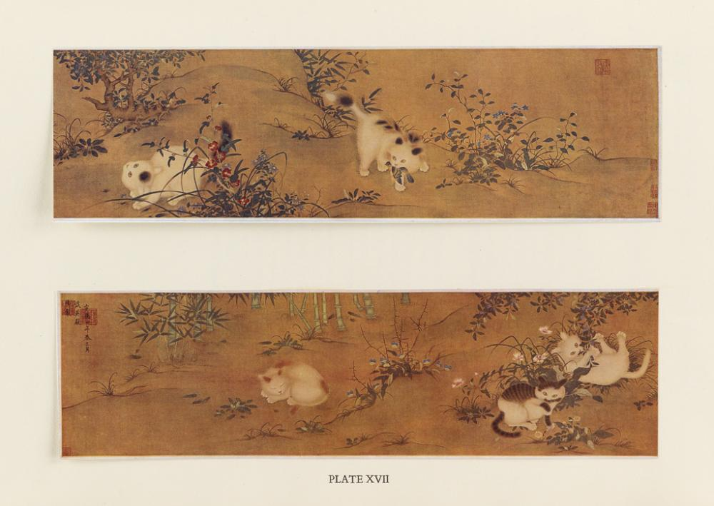 (CHINESE ART.) Sirén, Osvald. Early Chinese Paintings from the A. W. Bahr Collection.