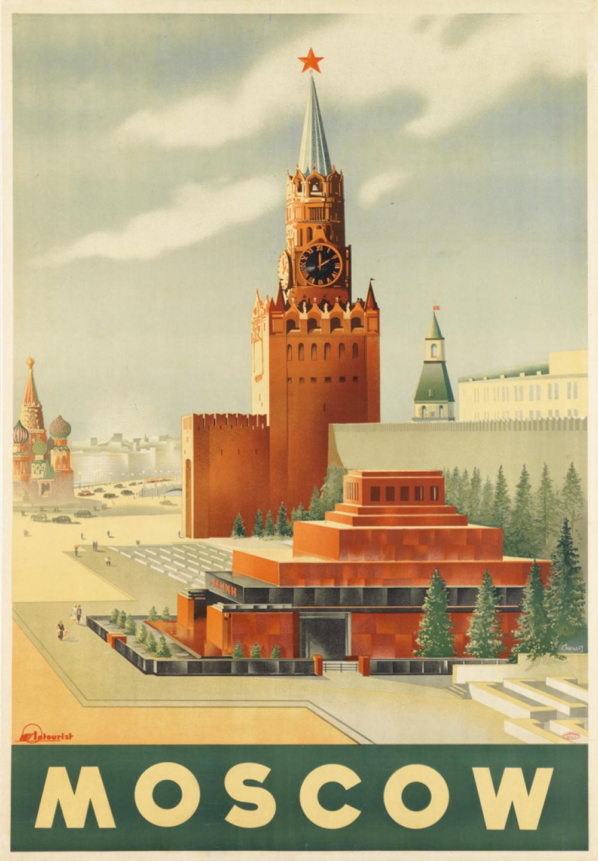 SERGEI SAKHAROV (1906-1969). MOSCOW. Circa 1935. 39x27 inches, 99x69 cm. Intourist, USSR.