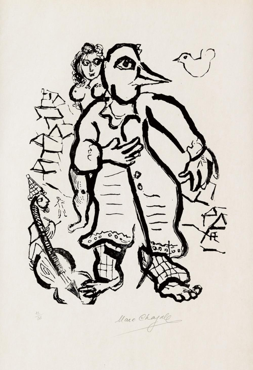 MARC CHAGALL Poèmes.