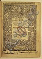 BIBLE IN ENGLISH.  The Bible: Translated according to the Ebrew and Greeke.  1598