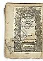 BIBLE IN HEBREW   Hamisha Humshei Torah [Megillot, Nevi'im Rishonim, Nevi'im Aharonim, Sefer Ketuvim].  1580(-82)