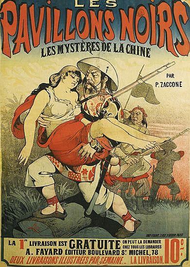 HOPE (LEON CHOUBRAC 1847-1885). LES PAVILLONS NOIRS / LES MYSTÈRES DE LA CHINE. 1883. 41x28 inches, 105x71 cm. Franc, Paris.