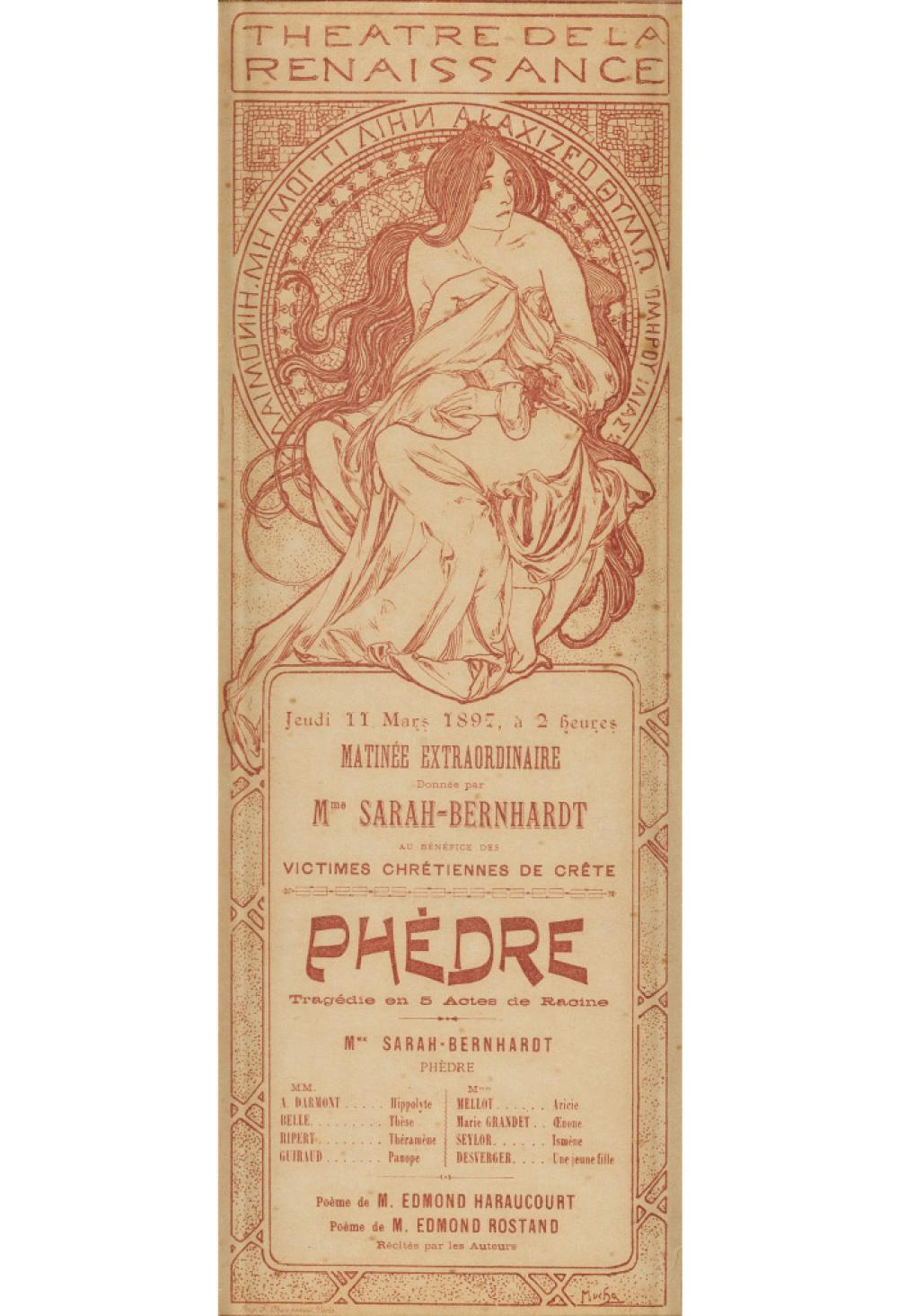 ALPHONSE MUCHA (1860-1939). THEATRE DE LA RENAISSANCE / SARAH BERNHARDT / PHÈDRE. 1897. 12x4 inches, 30x10 cm. F. Champenois, Paris.