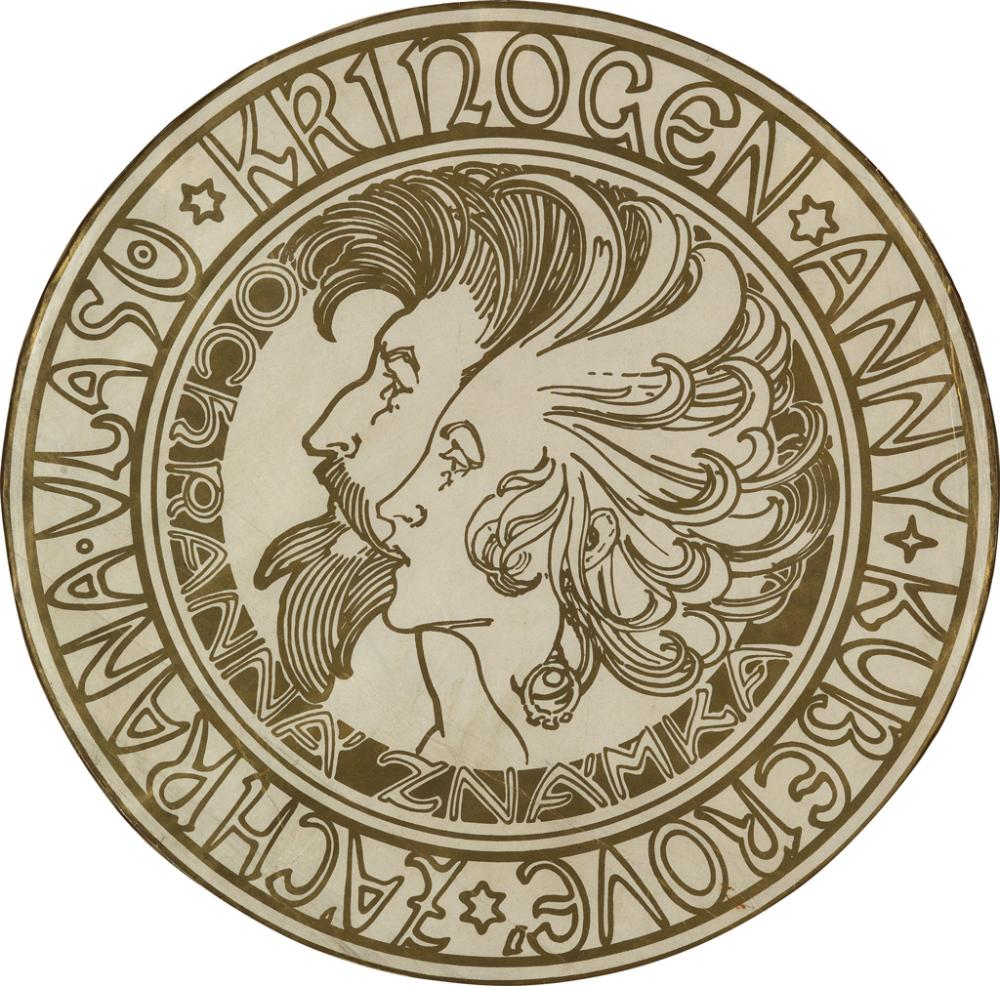 ALPHONSE MUCHA (1860-1939). KRINOGEN. Circa 1928. Approximately 17 inches, 44 cm in diameter. [V. Neubert, Prague.]