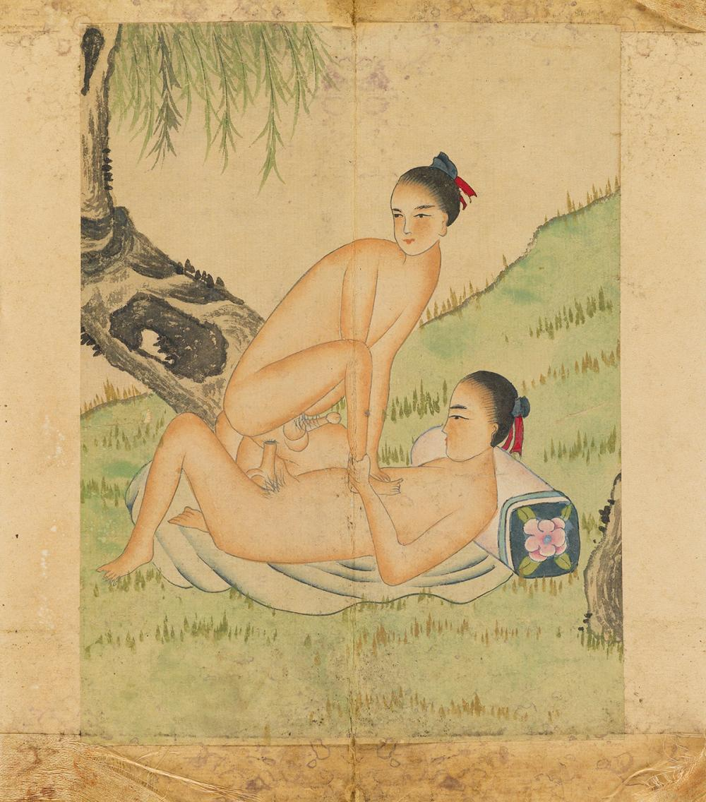 Chinese Gay Pillow Book.]