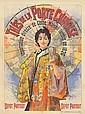 LUDEK MAROLD (1865-1898) THES DE LA PORTE CHINOISE. 1895., Ludek Marold, Click for value