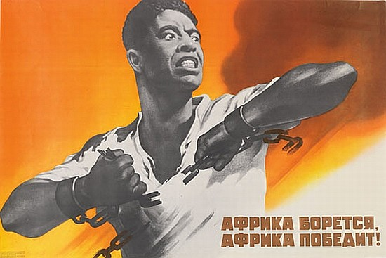 VICTOR KORETSKY (1909-1998). [AFRICA IS FIGHTING / AFRICA WILL WIN.] 1971. 22x34 inches, 58x88 cm.