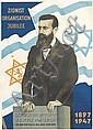 ZÉEV RABAN (1890-1970). ZIONIST ORGANIZATION JUBILEE. 1947. 38x27 inches, 96x68 cm. E. Lewin Epstein LTD., Tel-Aviv., Zeev Raban, Click for value