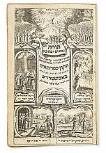 BIBLE IN HEBREW.  Biblia sacra Hebraea correcta & collata.  4 parts in 2 vols.  1661