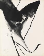PAUL JENKINS Alternate Black & White.