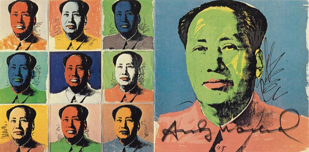 ANDY WARHOL (after) Mao Announcement