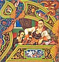 SZYK, ARTHUR.  The Haggadah. 1939.  One of 125 on vellum, signed by Szyk and Cecil Roth.  Additionally inscribed by Szyk.