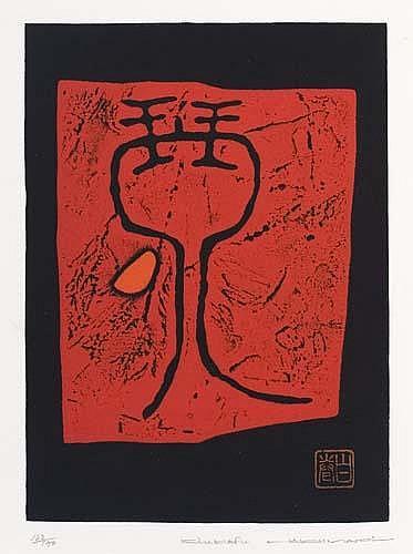 (JAPANESE PRINTS.) Brannan, Noah; and Elliot, William. Festive Wine: Ancient Japanese Poems from the Kinkafu.