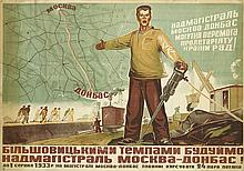 A.V. KOROTKOV (DATES UNKNOWN). [LET'S BUILD THE RAILWAY TRACK MOSCOW - DONBASS WITH BOLSHEVIK'S TEMPO!] 1932. 29x41 inches, 75x106 cm