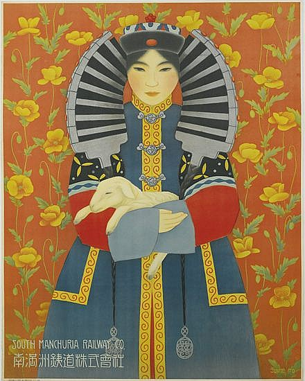 JUNZO ITO (DATES UNKNOWN). SOUTH MANCHURIA RAILWAY CO. Circa 1930. 38x29 inches, 96x74 cm.