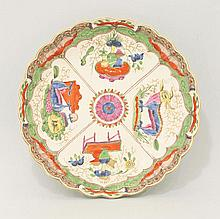 A Worcester 'dragons in compartments' Junket Dish,