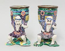 A pair of Kutani Vases, late 19th century, each in