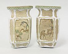 An unusual pair of Banko ware Wall Pockets, late