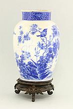 A Seto blue and white Vase, c.1900, painted with a