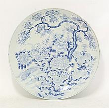 A large blue and white Dish, late 19th century,