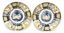 A pair of large Arita Dishes, first half of the