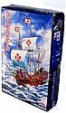ARII AR71B-800 plastic  'Nagamasa Yamada' Ship Kit