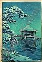 TSUCHIYA KOITSU (1870-1949) : Oban tate-e, « La neige à Ukimido, Katada », pavillon enneigé. Signé Koitsu et sceau shin, 1934., Tsuchiya Koitsu, Click for value
