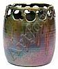 Clément MASSIER (1844-1917) Vase ovoïde en faïence, ouverture circulaire soulignée d'une frise d'éléments circulaires en découpe, dé..., Clement Massier, Click for value