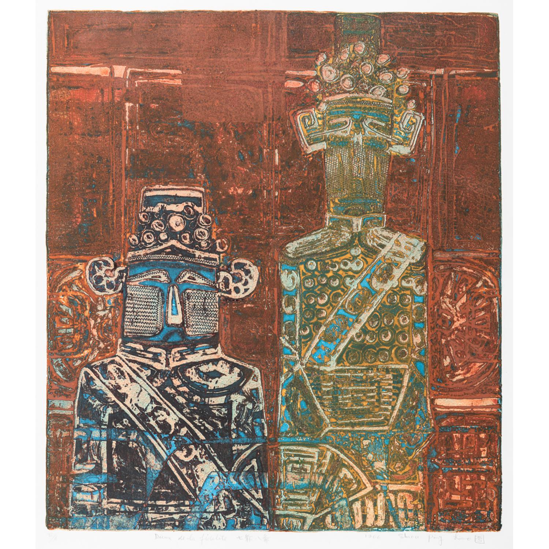 LIAO XIUPING (Né en 1936) DIEUX DE LA FIDÉLITÉ, 1966