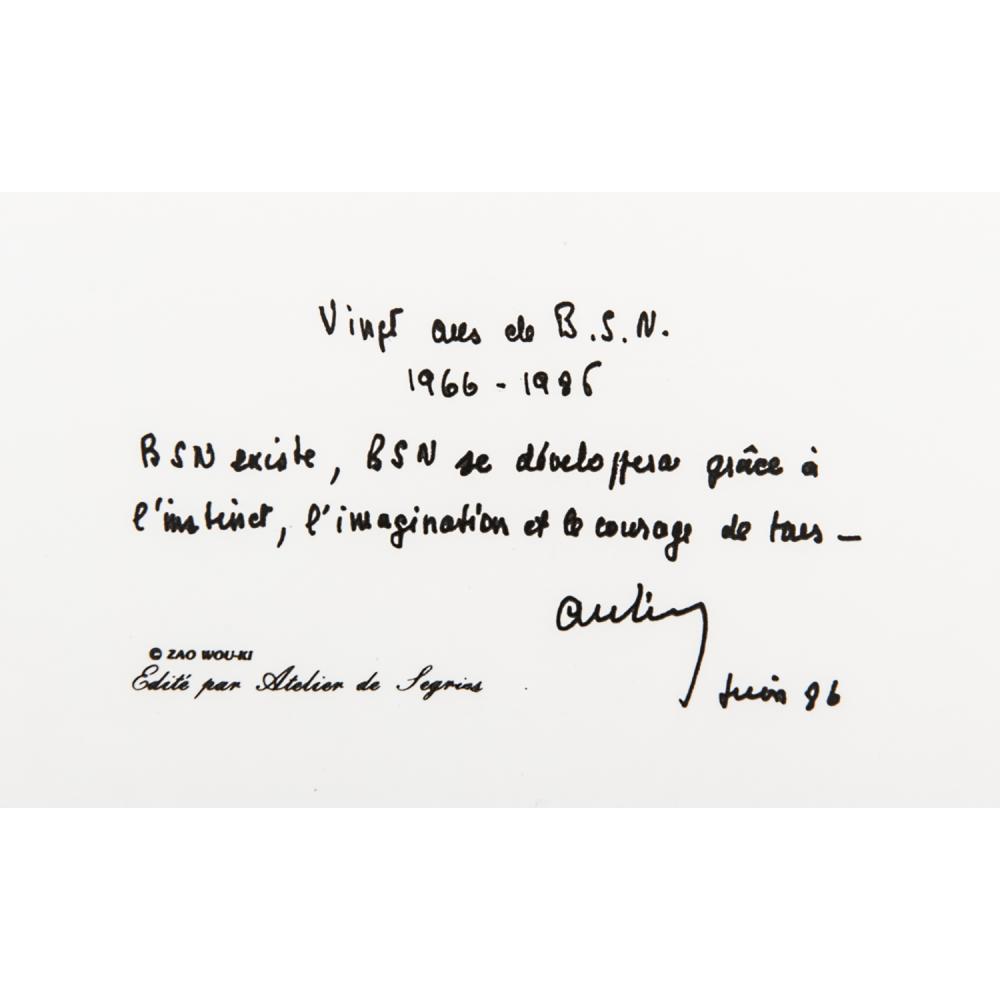 ZAO WOU-KI (1921-2013) L'ORCHIDÉE, 1986 Assiette Signée et datée dans l'émail, édition Atelier de Segries, Moustiers, réalisée pour...